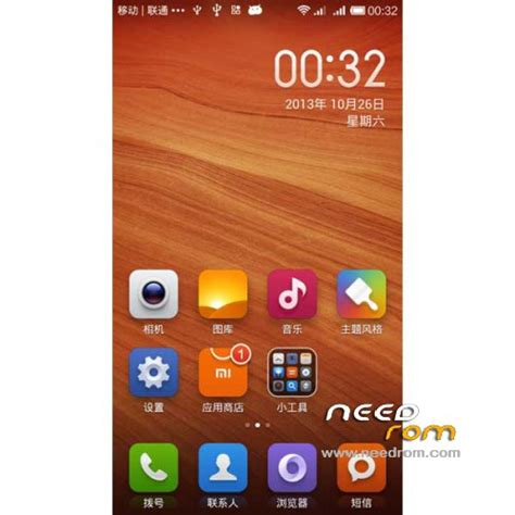 themes huawei g525 rom huawei g525 u00 miui v5 custom updated add the