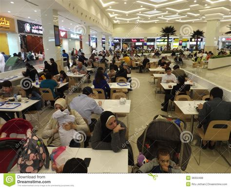 Majid Al Futtaim Mall Gift Card - food court at deira city centre in dubai uae editorial stock photo image 38350488