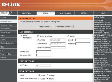dcs  dlink products configuration  installation