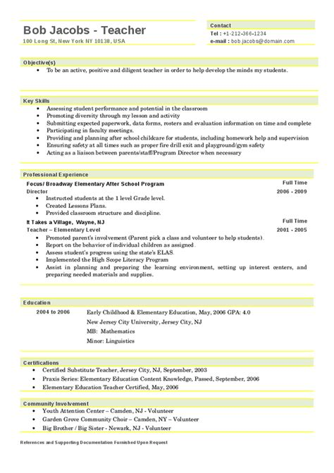 elementary school teacher resume sles