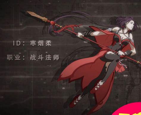 regarding quan zhi gao shou the king s avatar episodes 3 custom soft mist cosplay costume from quan zhi gao shou
