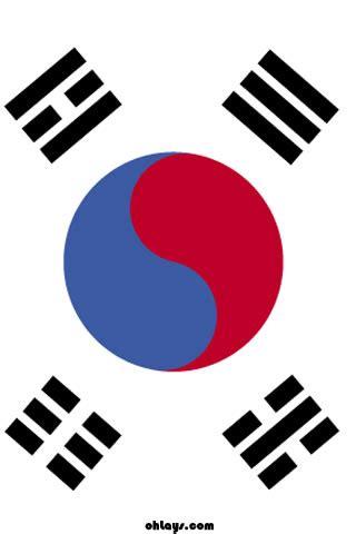 wallpaper iphone korea south korea iphone wallpaper 607 ohlays