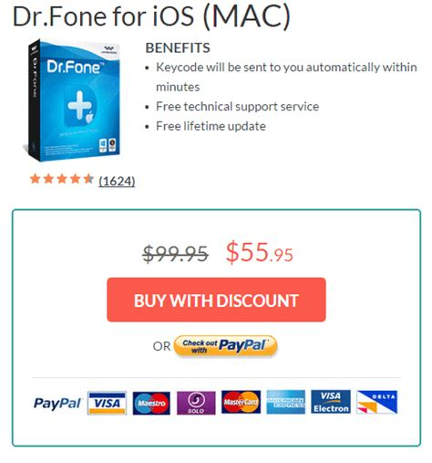 dr fone mac full version 70 off dr fone discount coupon codes 2018 android ios