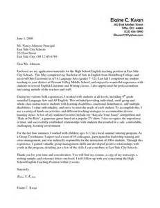 Cover Letter For Experienced Teachers by Professional Teaching Cover Letter With No Experience