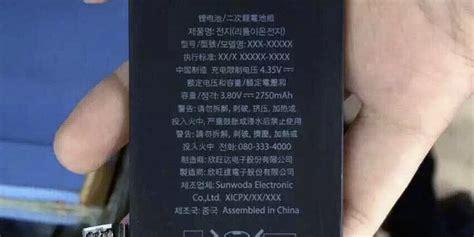 iphone 6s plus battery 2750 mah 5 smaller capacity than iphone 6 plus 9to5mac