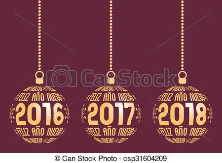 new year 2018 element vector clipart of new year elements 2016 2018