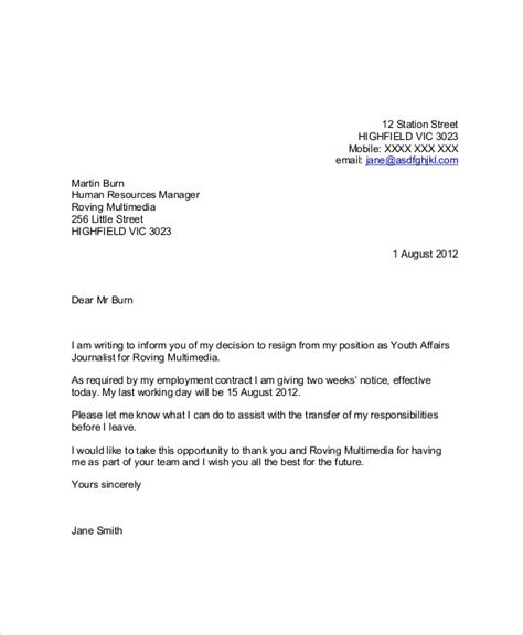 thank you letter to after transfer resignation letter to thank you docoments ojazlink