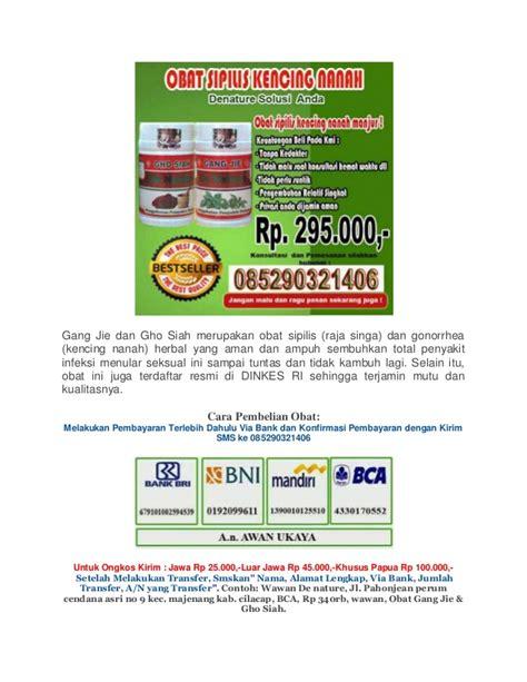 Obat Herbal Untuk Sipilis obat herbal untuk penyakit sipilis