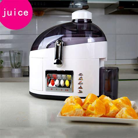 Juicer Baby germany brand multipurpose electric juicer lemon squeezer