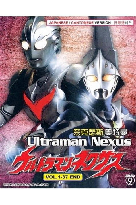 film ultraman nexus 115 best japanese drama movie dvd images on pinterest