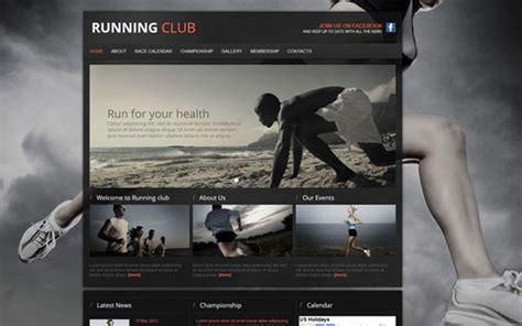 run web layout not working 20 сайтов на спортивную тематику