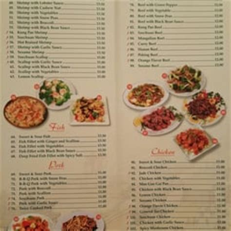 full house chinese full house chinese 17 photos 21 reviews chinese mills wy restaurant reviews phone