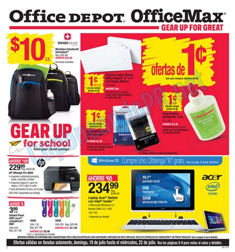 office depot coupons puerto rico regreso a clases con office max office depot