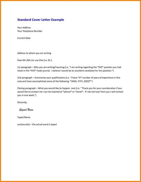 cover letter introduction sentence sle resume berkeley cashier responsibilities for resume