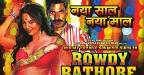 download mp3 from rowdy rathore rowdy rathore hindi movie mp3 songs pk free downloadall