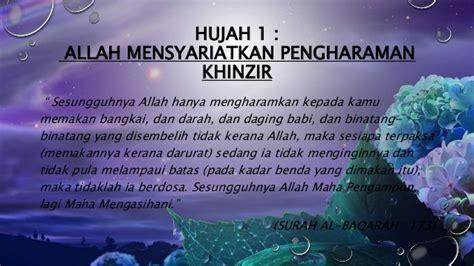 Mukjizat Menghafal Al Quran F1 mukjizat al quran
