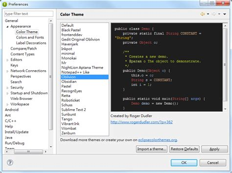 eclipse themes oblivion 謙言謙語 eclipse 修改程式碼編輯器佈景主題 使用 eclipse color theme