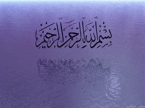 font kaligrafi arab wallpaper kaligrafi bismillah santri ngeblog