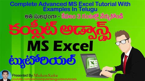 html tutorial youtube in telugu learn complete advanced topics excel 2007 tutorial with