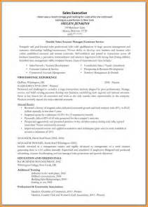 resume areas of expertise letter of recommendation resume exles resume cover