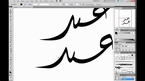 pattern illustrator cs5 free درس tutorial الخط ببرنامج adobe illustrator cs5