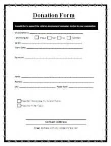 Sample free donation form printable medical forms letters amp sheets