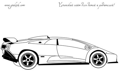 coloring pages cars lamborghini free coloring pages of lamborgini aventador