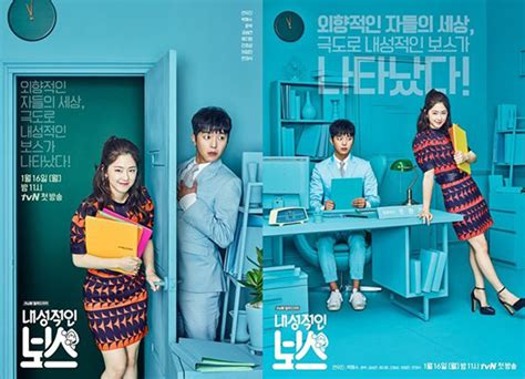 film korea drama komedi review drama korea introverted boss review drama asia