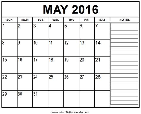 search results for printable monthly calendar 2016 pdf search results for 2016 monthly printable calendar pdf