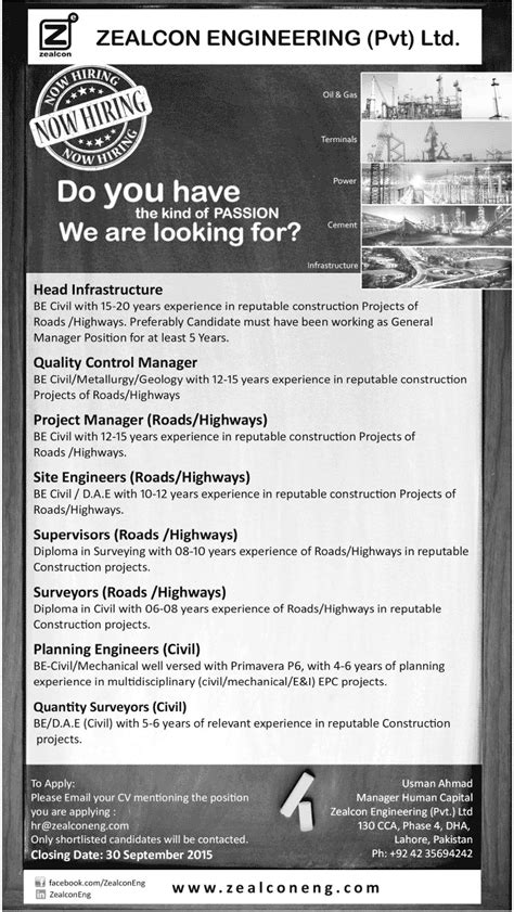 jobs  zealcon engineering pvt limited  head infrastructure quality control manager