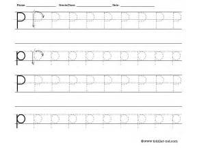 free tracing letter p worksheet