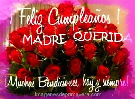 imagenes de feliz cumpleaños amiga con rosas rojas madre saludos de cumplea 241 os con rosas im 225 genes de primavera