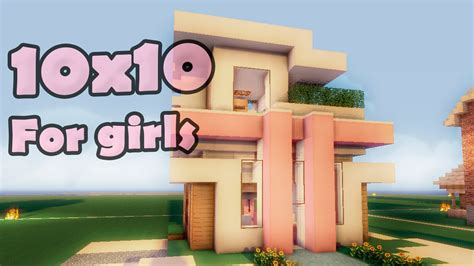minecraft girl houses minecraft 10x10 modern house for girls youtube