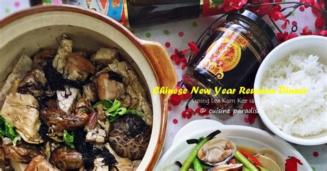 kum kee new year recipes cuisine paradise singapore food recipes reviews