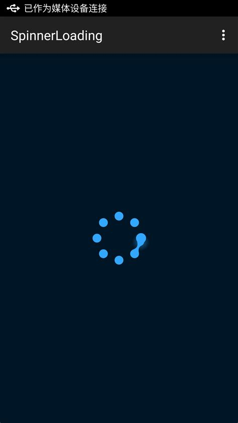 android loading spinner spinnerloading a loading view for android codekk android 开源站