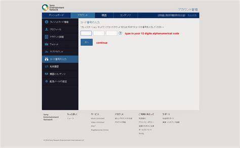 tutorial make up dalam bahasa inggris psn indo tutorial cara top up akun psn dari pc disertai