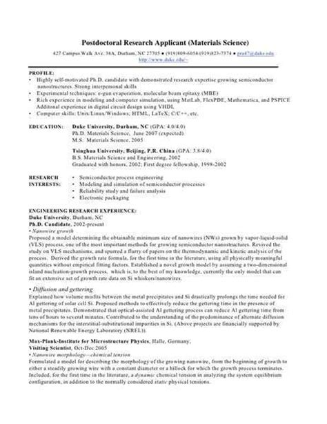 post doc cover letter academic cover letter postdoc cover letter templates