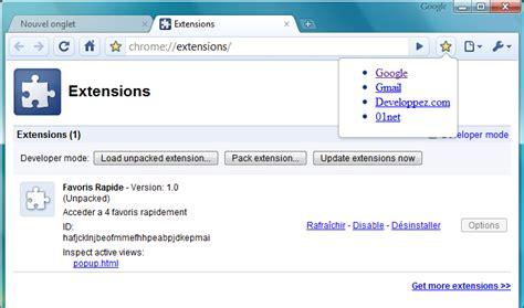 google images extension extension google chrome par youts morris juino