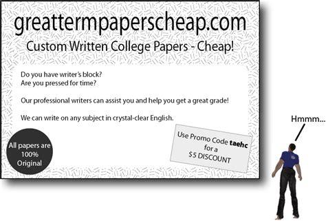 High Quality Essay by High Quality Writing Paper Hospital Radio Reading
