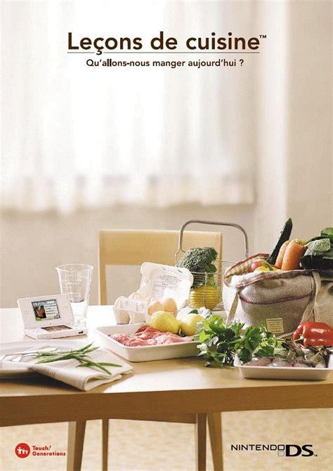 jeux de l 馗ole de cuisine de test le 231 ons de cuisine