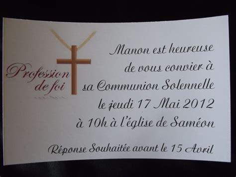 Modele Lettre Pour Communion Solennelle