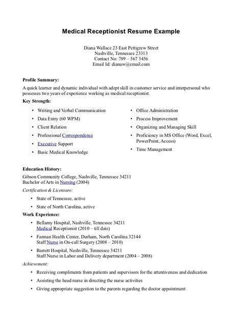 medical receptionist resume objective sles perfect