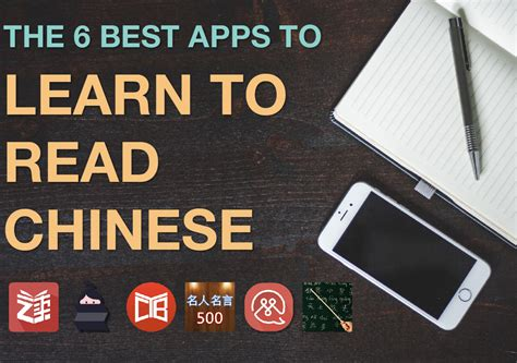 best app to read the 6 best learn to read apps learn
