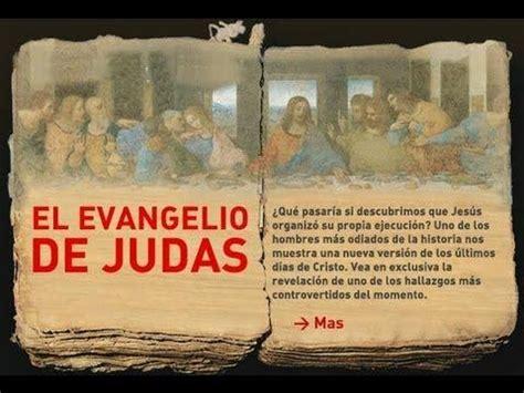 el libro prohibido de el evangelio prohibido de judas enigmas