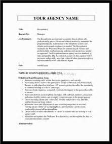 Detailed Resume Sample resume objectives sample resume comprehensive resume with detailed