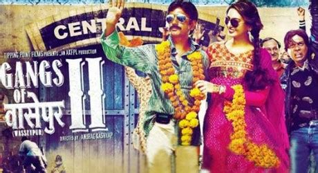 movie gangster of wasseypur gangs of wasseypur 3 set in motion livetv pk actors