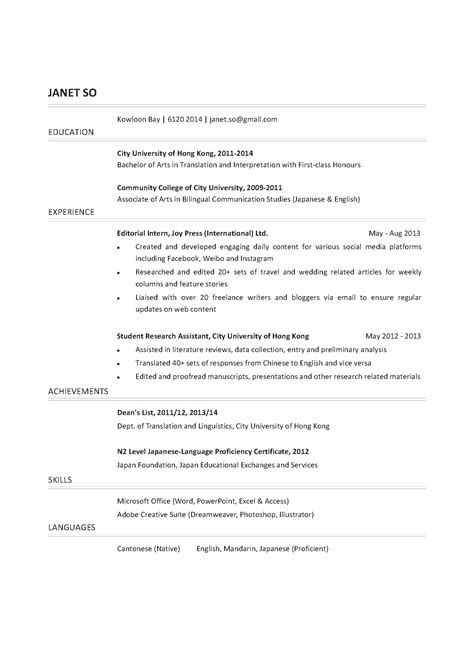 translation graduate cv ctgoodjobs powered by career times