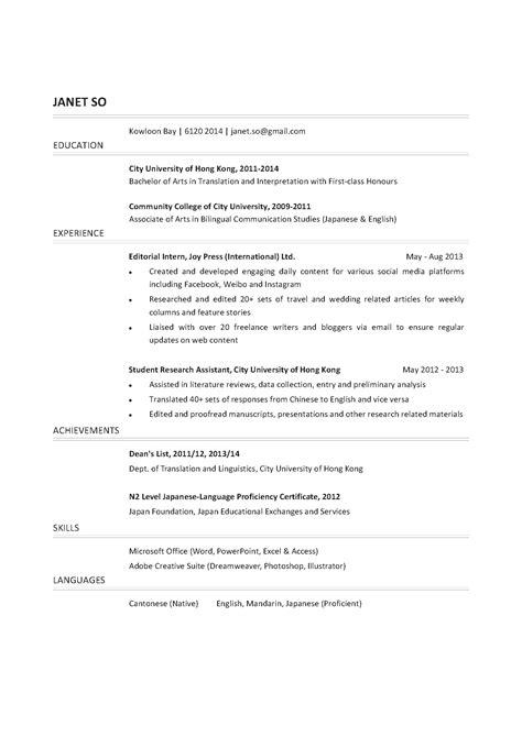 Administration Resume Sample by Translation Graduate Cv Ctgoodjobs Powered By Career Times