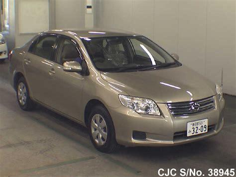 Toyota Axio 2007 Fuel Consumption 2007 Toyota Corolla Axio Gold For Sale Stock No 38945