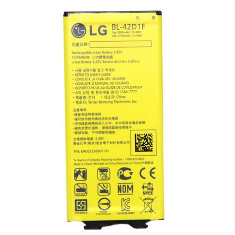 Lg Original Bl 42d1f Batery For G5 genuine cell phone battery bl 42d1f for lg g5 h820 h830